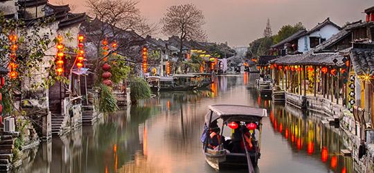 Zhejiang - Cina