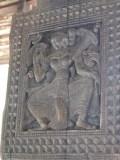 Sri Lanka 103 lav