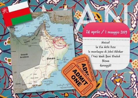 Diario di viaggio in Oman