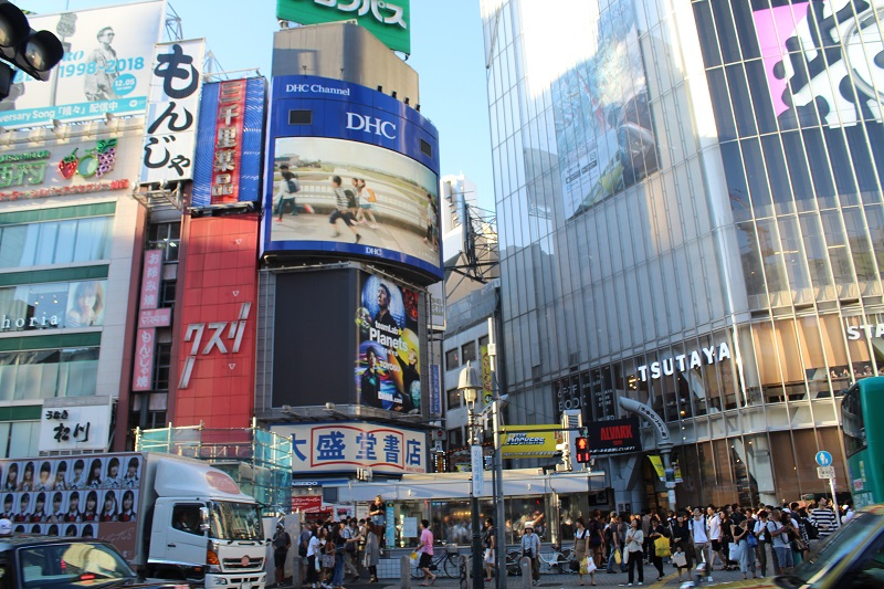 Curiosita dal Giappone
