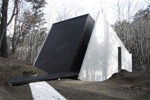 Futuristic House Concept Designs