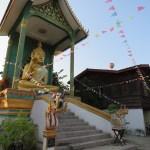 Wat Si Vieng Song