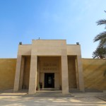 Museo de Imhotep