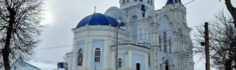 Iglesia de Nove Misto, Ostroh La situación actual en Ucrania