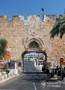 dung gate