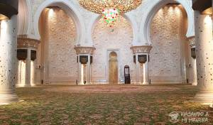 mezquita-sheikh-zayed