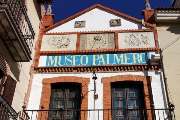 Museo Palmero Almodovar del Campo