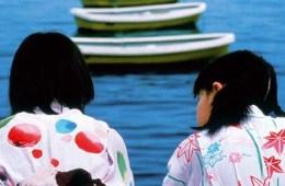 LONELY PLANET JAPÓN
