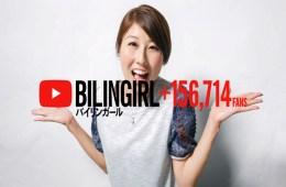 hablando sobre Japón
