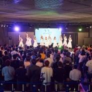 Kioto, capital mundial del manga y el anime