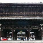 Qué ver en Kyoto en 3 días – Japón.