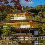 Qué ver en Kyoto – Día 2 en la ciudad.