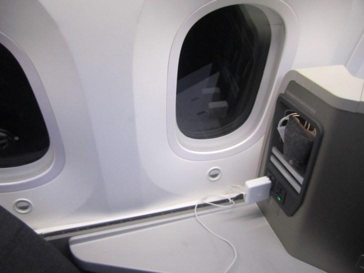 DFW-EZE AA 787 Clase Ejecutiva-08
