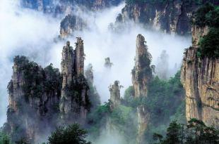 Tianzi (China)
