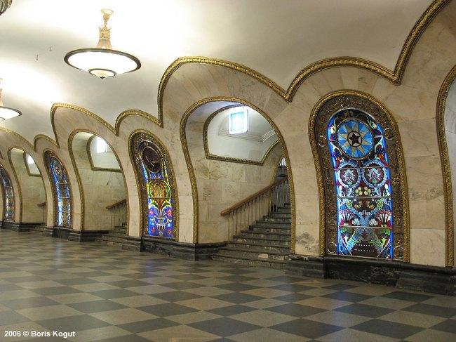 Estación Novoslobodskaya