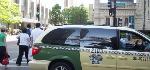 Robo de información en Taxis de Chicago