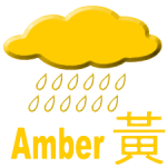 Sinal de Rainstorm Amarelo