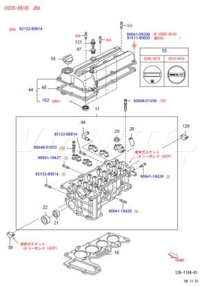 Viamoto Car Parts, Daihatsu Copen 659cc 16v DOHC Turbo