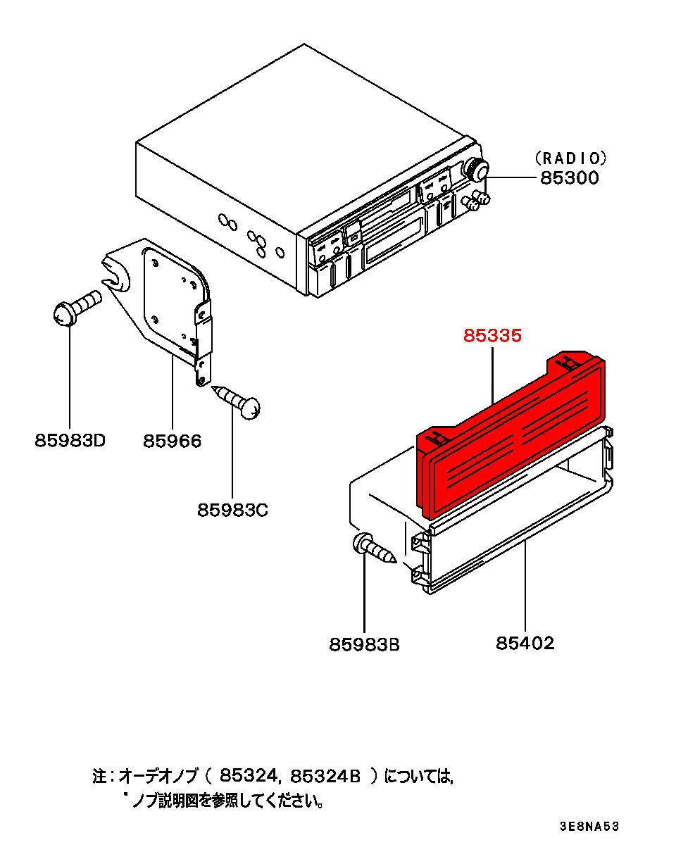 Viamoto Car Parts, Mitsubishi Lancer GSR Turbo 1.8 4WD