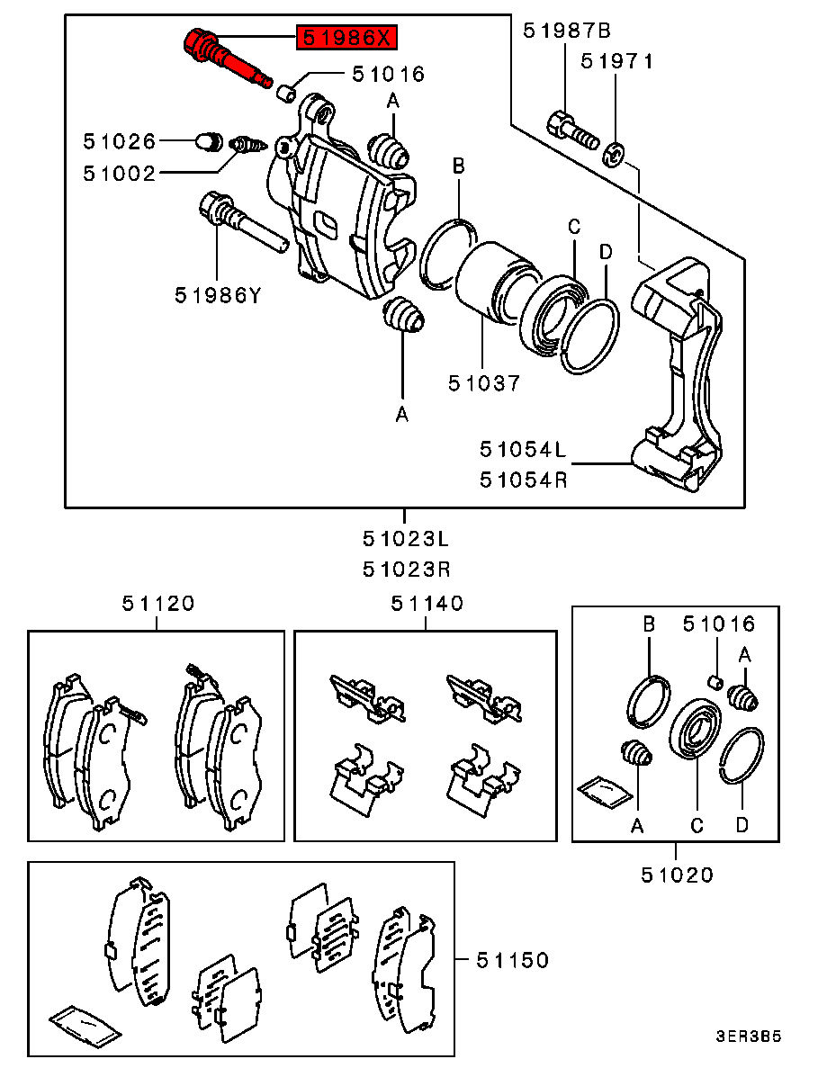 medium resolution of mitsubishi part number