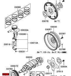 2007 mitsubishi outlander engine diagram gallery 2004 mitsubishi endeavor timing belt diagram [ 960 x 1210 Pixel ]