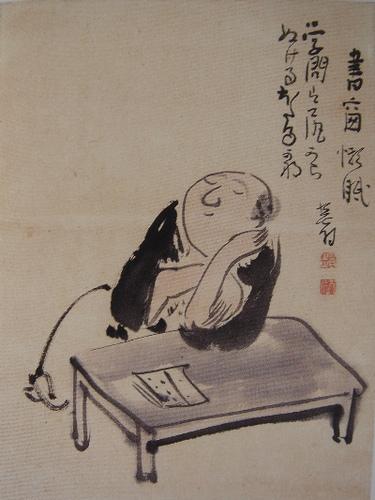 Gakumon wa...  haiga by Yosa Buson