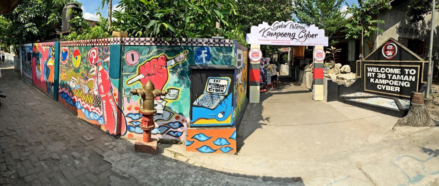 Gapura Masuk Kampung Cyber Di Yogyakarta