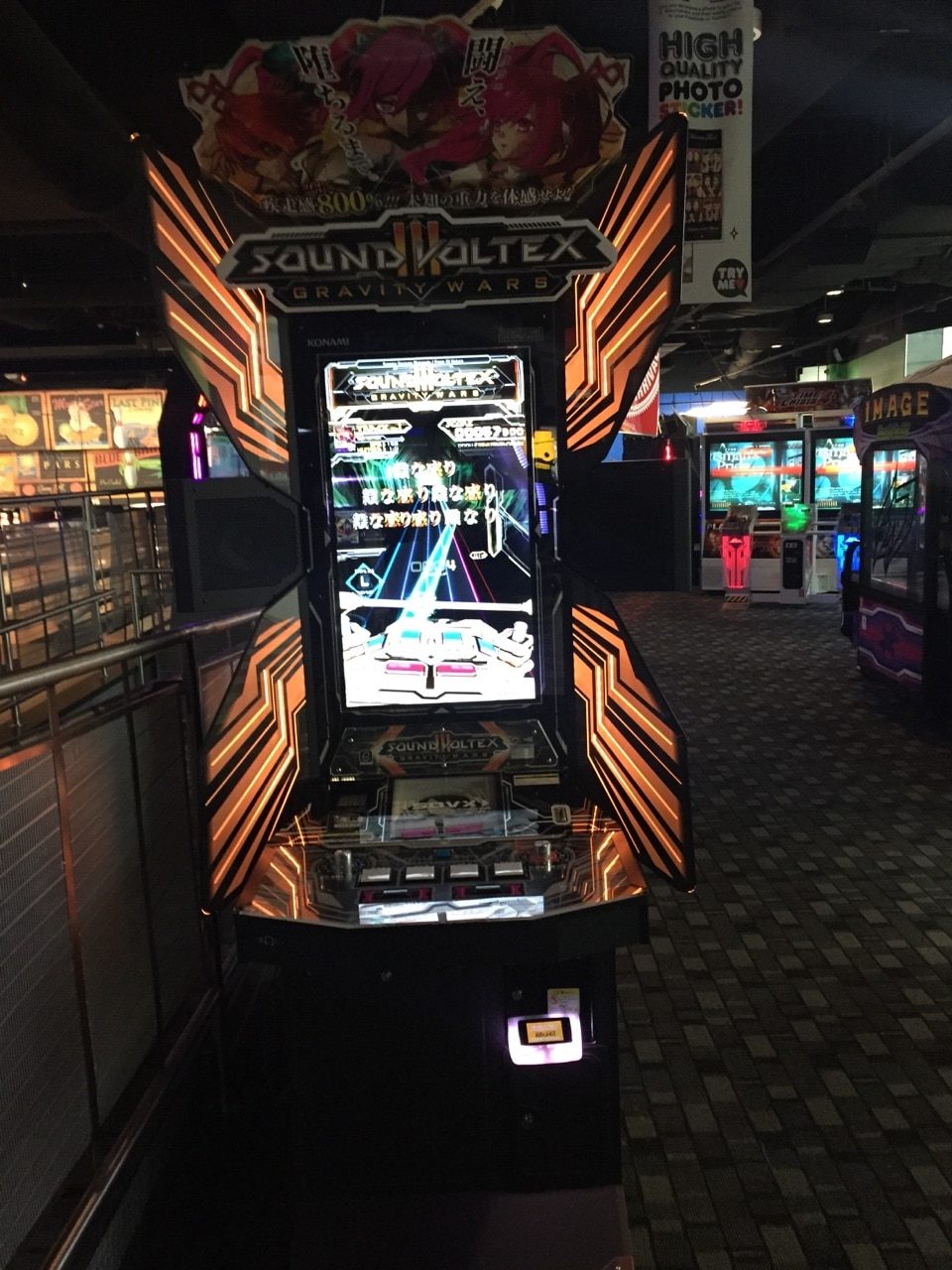 Mesin Game Arcade Music SoundVoltex III Gravity Wars