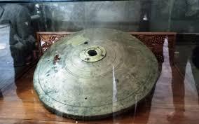 unknown metal chatar by Akbar