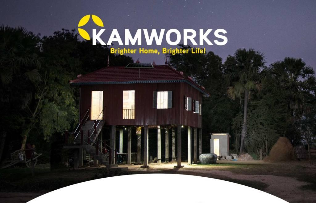 Kamworks logo redesign