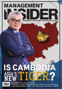 Management Insider, WEF Special Issue, Magazine Cover Version 4