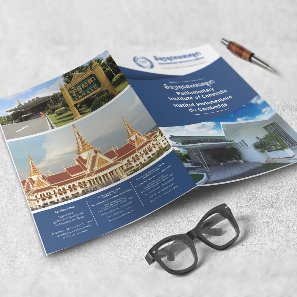 PIC Brochure Design by Vice Design Co.