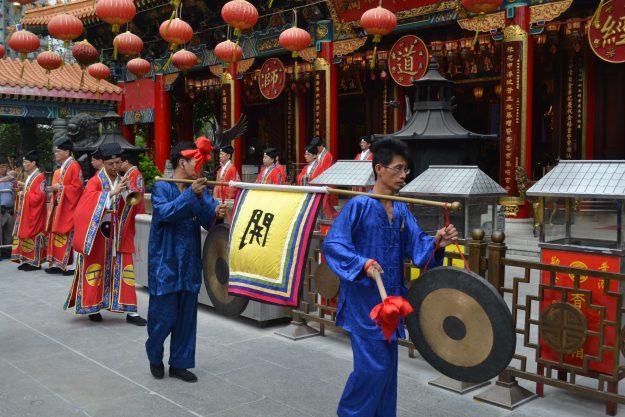 O que fazer em Hong Kong, Wog Tai Sin