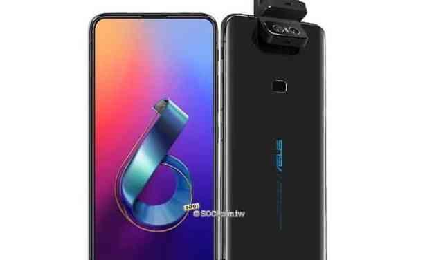 ASUS Interesting innovation in Zenfone 6: 48MP Flip Camera
