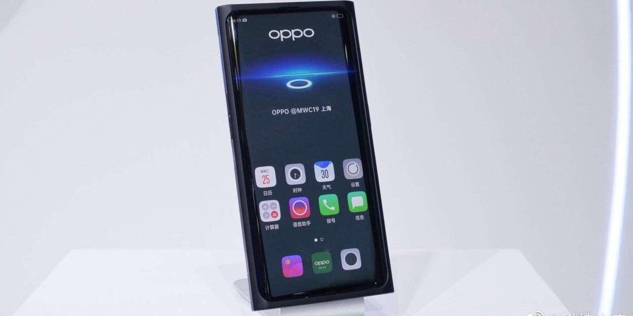 Oppo under Display camera technology introduced at MWC19 in Shanghai, China