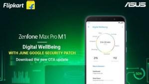 Max Pro M1 update