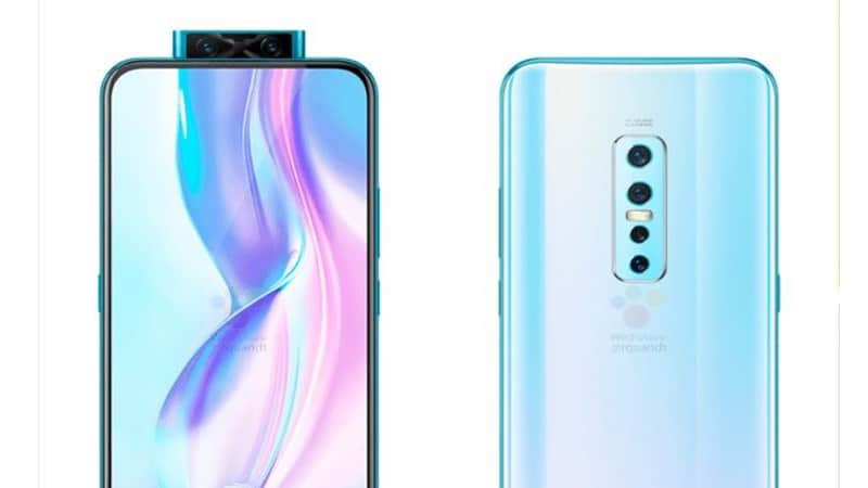 Vivo V17 Pro got price drop to Rs. 27,990 from 19th October