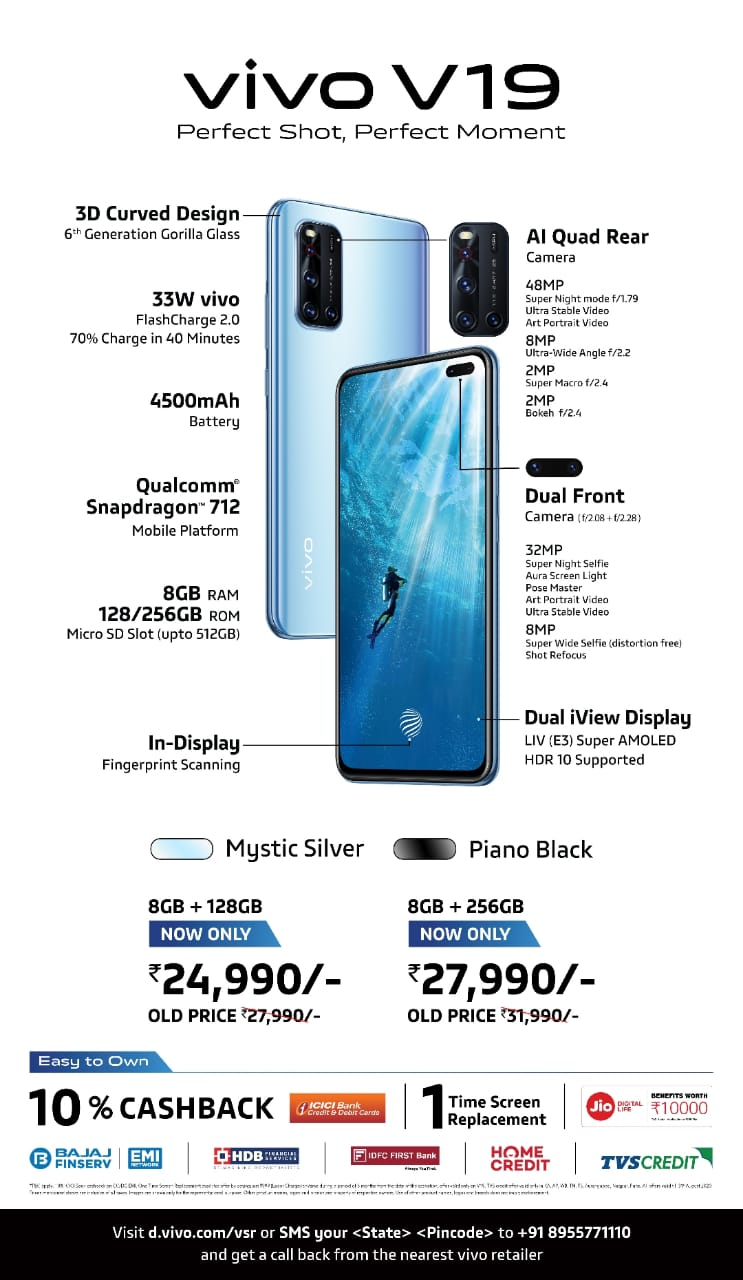 vivo v19 price drop, new price details