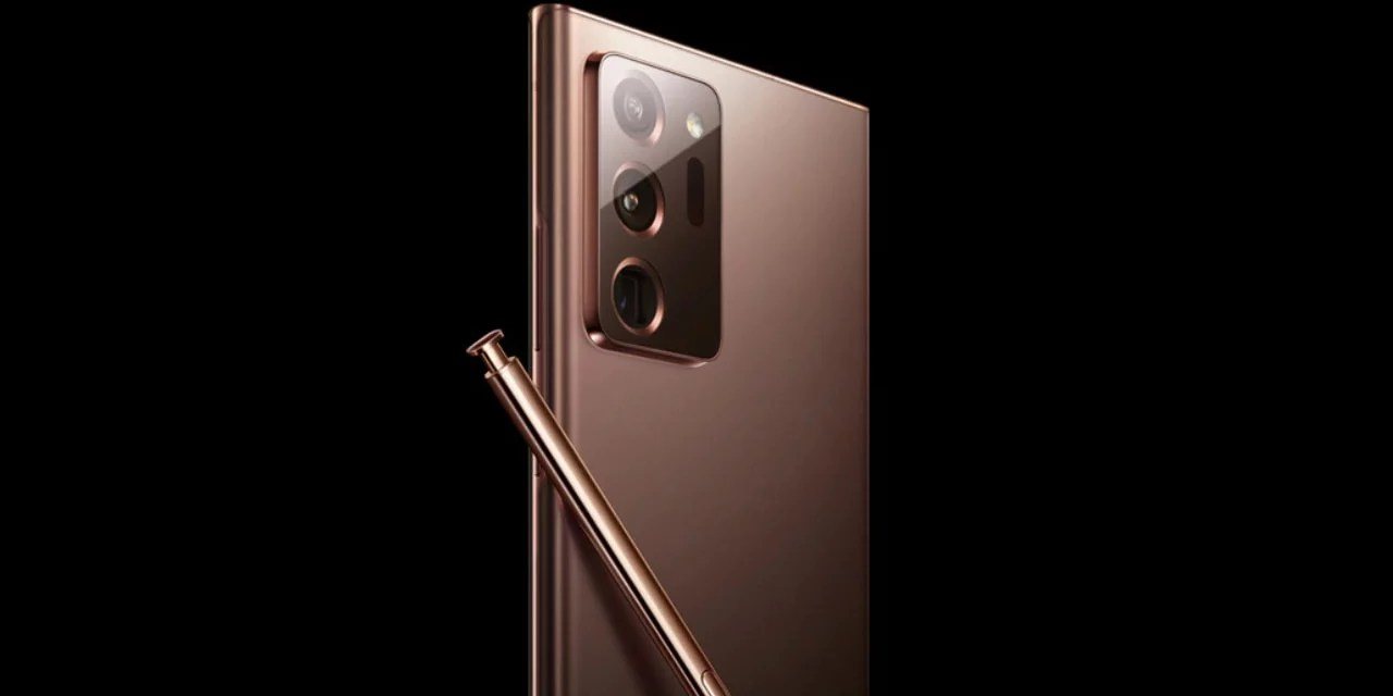 Samsung Galaxy Note 20 Ultra Mystic Bronze color variant First look revealed accidentally by Samsung