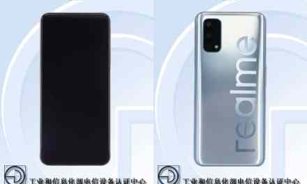 Alleged Realme Q Series Phone (RMX2117) Full Specifications leaked at TENAA