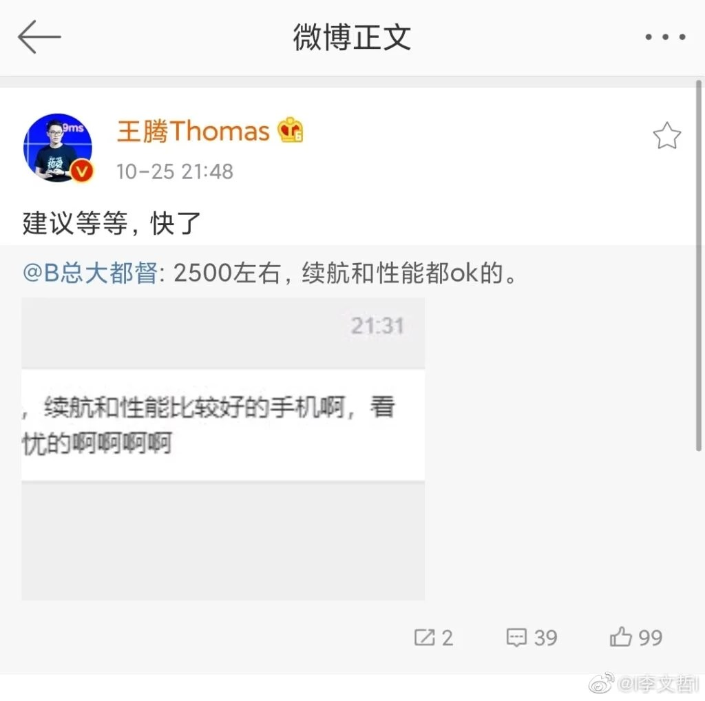 Today, Redmi officially confirmed that it will be announcing the Redmi K30S flagship phone tomorrow.The Redmi K30S' listing at TENAA has revealed that it has...