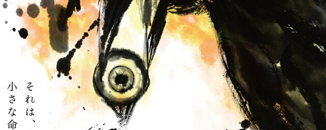 """MAPPA Picks Up the Pieces in """"Dororo"""" TV Anime"""