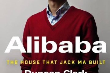 Alibaba+book+jacket Victor Botto