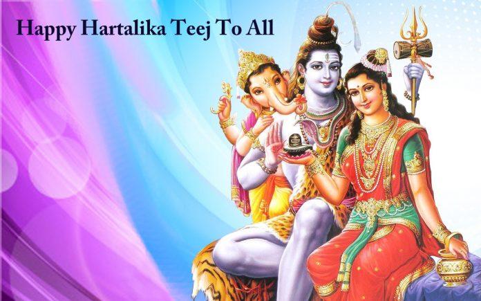 hartalika-teej--saturday-sep-8-2018--630pm-2018-events-victoria-hindu-temple