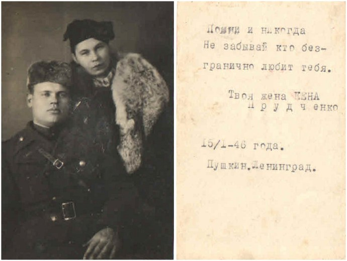 Old faded photograph of a couple standing together with an inscription on the back of the photograph