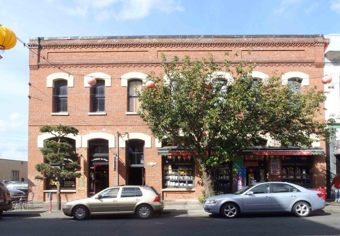 532-536 Fisgard Street