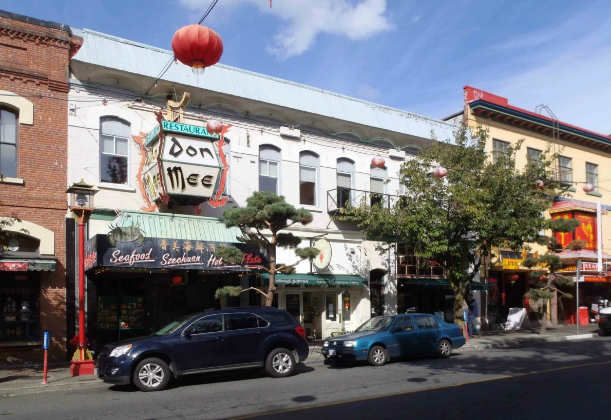 The On Hing Building, 538-544 Fisgard Street (photo by Victoria Online Sightseeing Tours)