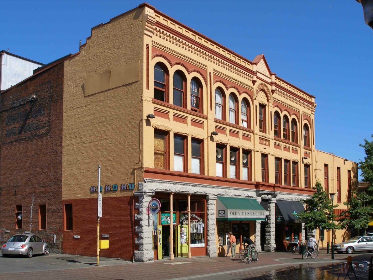 The Duck's Building, 1314-1322 Broad Street, built in 1892 for Simeon Duck