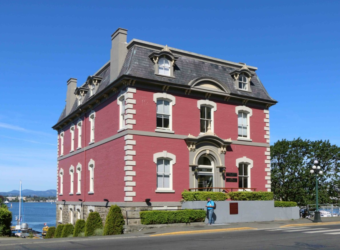 The Customs House at 1002 Wharf Street, built in 1874, is described in Emily Carr's The Book of Small. (photo by Victoria Online Sightseeing)
