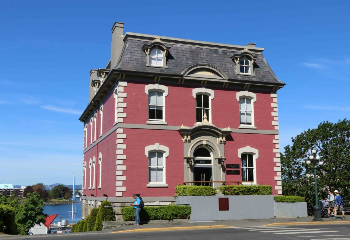 The Customs House, 1002 Wharf Street, built in 1874-75. (photo by Victoria Online Sightseeing)